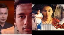 http://malayalam.filmibeat.com/img/2020/04/amaramdp-1588044674.jpg