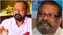 https://malayalam.filmibeat.com/img/2020/04/arjunnanmaster-1586148857.jpg