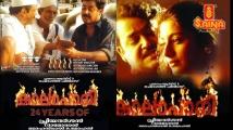 https://malayalam.filmibeat.com/img/2020/04/kaalapani-1586240757.jpg