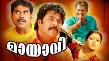 http://malayalam.filmibeat.com/img/2020/04/mayavi0w2-1586417616.jpg