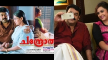 http://malayalam.filmibeat.com/img/2020/04/mohanlal10-1555233597-1586845990.jpg