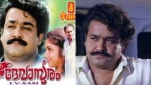 https://malayalam.filmibeat.com/img/2020/04/pagedevasuram-1586766058.jpg