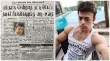 https://malayalam.filmibeat.com/img/2020/04/riyas-khan-1586426829.jpg