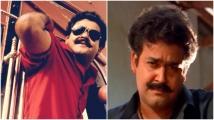 https://malayalam.filmibeat.com/img/2020/04/spadikam-1585894011.jpg