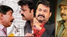 http://malayalam.filmibeat.com/img/2020/05/15-1444888977-mohanlal-sreenivasan-01-1590225648.jpg