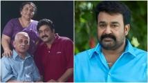https://malayalam.filmibeat.com/img/2020/05/mohanlal-family-1590229542.jpg