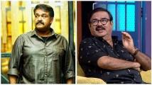 https://malayalam.filmibeat.com/img/2020/05/mohanlal-maniyanpilla-1568705101-1590754074.jpg