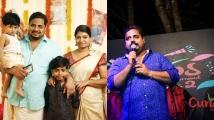 http://malayalam.filmibeat.com/img/2020/05/nirmal2-1589263236.jpg