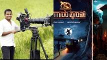 https://malayalam.filmibeat.com/img/2020/05/pagebasil1-1590544981.jpg