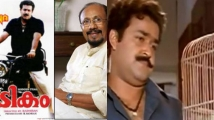 http://malayalam.filmibeat.com/img/2020/05/pagebhadran-1590030449.jpg