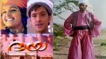 http://malayalam.filmibeat.com/img/2020/05/pagedaya-1590729599.jpg