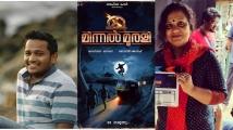 http://malayalam.filmibeat.com/img/2020/05/pagedp-1590378180.jpg