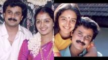 http://malayalam.filmibeat.com/img/2020/05/pagemanjuwarrier-1590755254.jpg