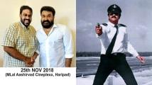 http://malayalam.filmibeat.com/img/2020/05/pagemohanlaldp-1589511012.jpg