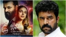 http://malayalam.filmibeat.com/img/2020/05/vijaybabu-1589689341.jpg