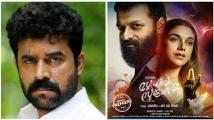 http://malayalam.filmibeat.com/img/2020/05/vijaybabu-1589877329.jpg