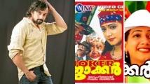 http://malayalam.filmibeat.com/img/2020/06/421209-391297804213986-878224966-n-1593502388.jpg