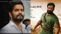 http://malayalam.filmibeat.com/img/2020/06/aneesh-1592880419.jpg