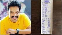 https://malayalam.filmibeat.com/img/2020/06/aneeshupasana-1591969650.jpg