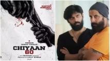 https://malayalam.filmibeat.com/img/2020/06/chiyan60-1591633666.jpg