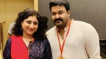 http://malayalam.filmibeat.com/img/2020/06/mohanlal-lakshmi-1593262968.jpg
