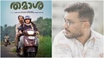 http://malayalam.filmibeat.com/img/2020/06/thamasha-1-1591353412.jpg
