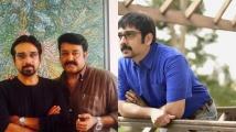 http://malayalam.filmibeat.com/img/2020/06/vineeth20-1591253091.jpg