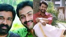 https://malayalam.filmibeat.com/img/2020/07/08-ranjith-prithviraj-1594717652.jpg
