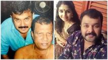 http://malayalam.filmibeat.com/img/2020/07/adithyanjayan-1596110438.jpg