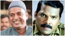 https://malayalam.filmibeat.com/img/2020/07/anilmurali-bijupappan-1596194866.jpg
