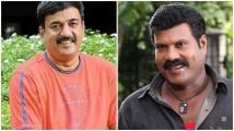 https://malayalam.filmibeat.com/img/2020/07/anilmuraliandkalabavanmani-1596197031.jpg