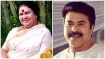 https://malayalam.filmibeat.com/img/2020/07/kaviyoorponanmma-mammootty-1595568005.jpg
