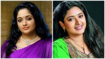 http://malayalam.filmibeat.com/img/2020/07/kavya-praveena-1594991886.jpg