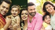 https://malayalam.filmibeat.com/img/2020/07/pageprithviraj-1594614015.jpg