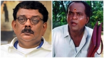 https://malayalam.filmibeat.com/img/2020/07/pappu-1595846145.jpg