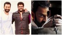 https://malayalam.filmibeat.com/img/2020/07/prithviraj-shajikailas-2-1594811806.jpg