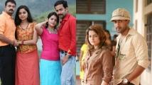 https://malayalam.filmibeat.com/img/2020/07/romaandprithvi-1596018101.jpg