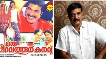 https://malayalam.filmibeat.com/img/2020/08/anilmuraliandorumaravathoorkanavu-1596346252.jpg
