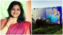 https://malayalam.filmibeat.com/img/2020/08/annarajan-1597239134.jpg