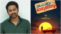 http://malayalam.filmibeat.com/img/2020/08/asif-1598332973.jpg