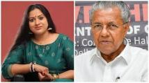 https://malayalam.filmibeat.com/img/2020/08/lakshmipriya-pinarayivijayan-1597300238.jpg
