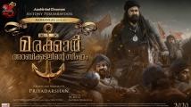 https://malayalam.filmibeat.com/img/2020/08/marakkar-1596700302.jpg