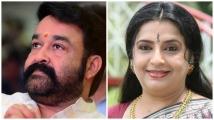 https://malayalam.filmibeat.com/img/2020/08/mohanlal-ambika-1598707523.jpg