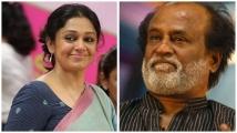 http://malayalam.filmibeat.com/img/2020/08/shobhana-rajinikanth-1597582385.jpg