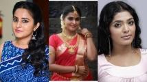 https://malayalam.filmibeat.com/img/2020/09/09-1481271072-bhama-rahman-01-1600518729.jpg