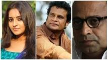 https://malayalam.filmibeat.com/img/2020/09/bhama-hareeshperadi-sidhique-1600596222.jpg