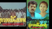 https://malayalam.filmibeat.com/img/2020/09/dp-1601001540.jpg