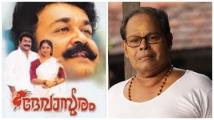 http://malayalam.filmibeat.com/img/2020/09/innocent-1600575180.jpg