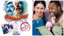 http://malayalam.filmibeat.com/img/2020/09/movies-3-1601435608.jpg