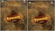 https://malayalam.filmibeat.com/img/2020/09/ottakomban-1600508685.jpg